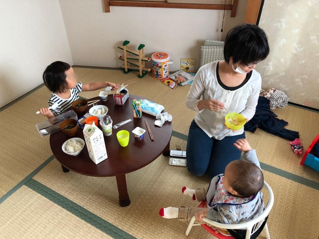 f:id:ysck_hashimoto:20180118185802j:plain
