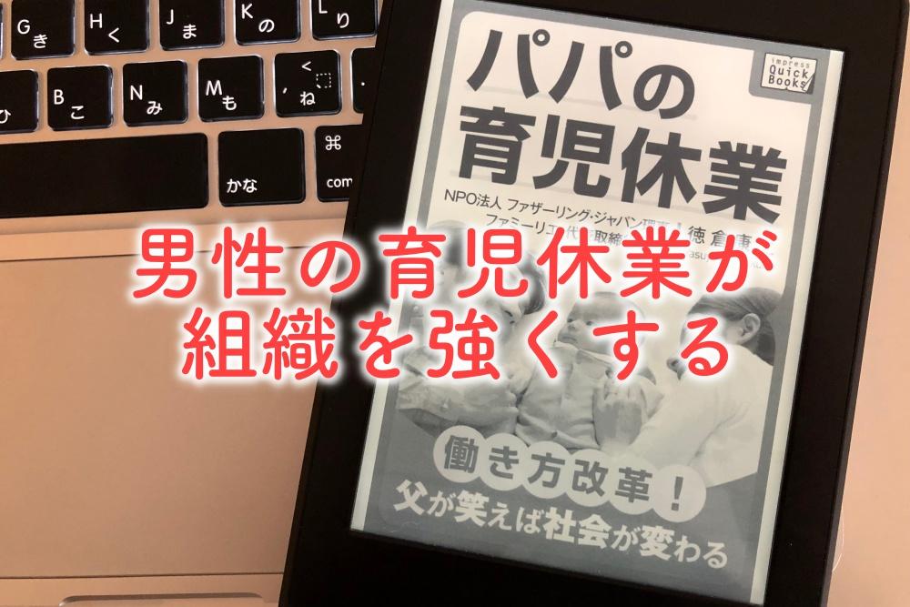 f:id:ysck_hashimoto:20180207134855j:plain