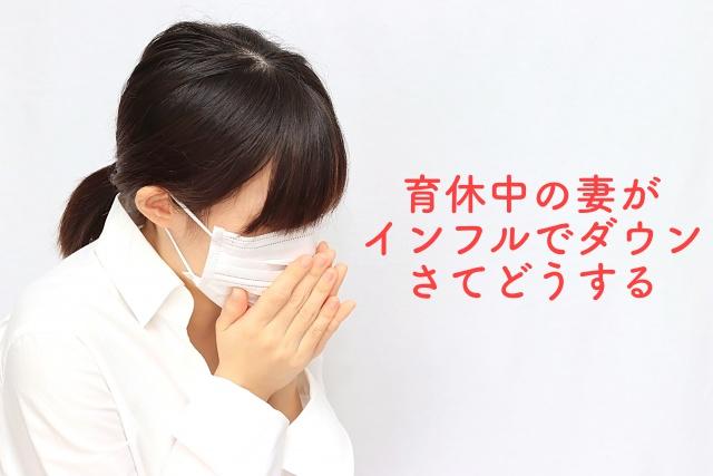 f:id:ysck_hashimoto:20180305060903j:plain