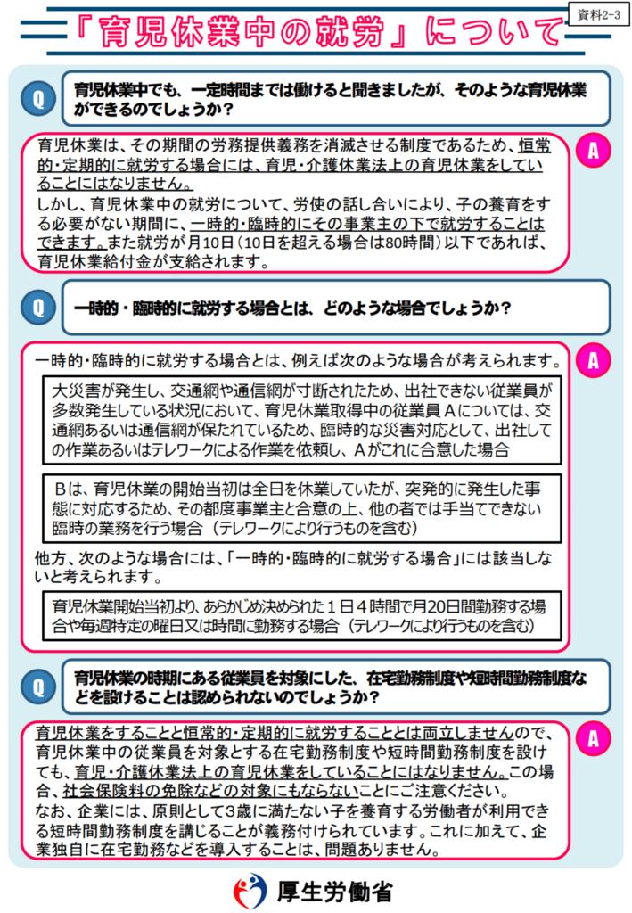 f:id:ysck_hashimoto:20180323061333p:plain