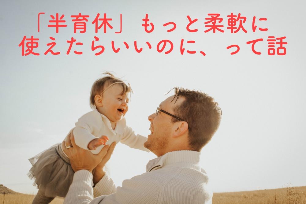 f:id:ysck_hashimoto:20180323062138j:plain