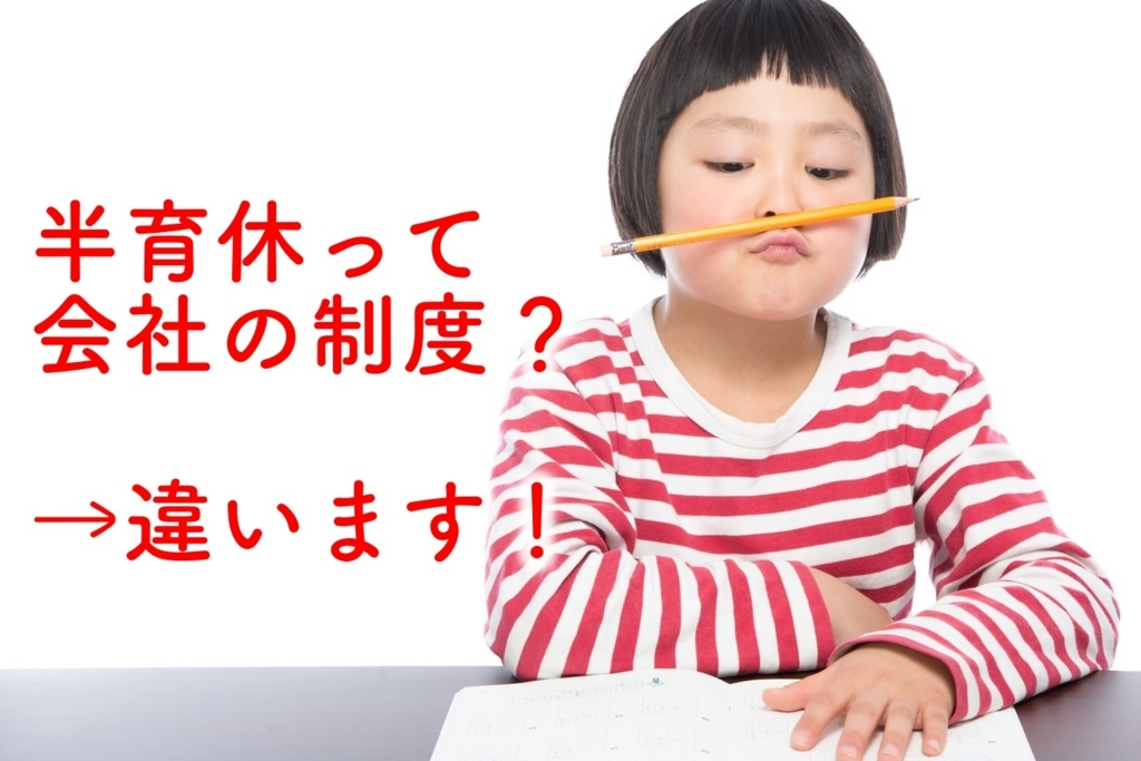 f:id:ysck_hashimoto:20180607062013j:plain