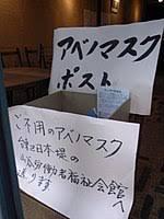 f:id:yseikei:20200728153840j:plain