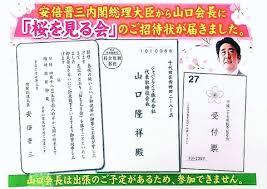f:id:yseikei:20201127095943j:plain