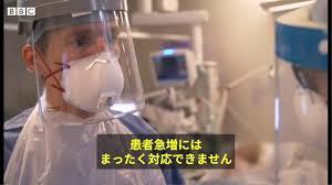f:id:yseikei:20210109114826j:plain