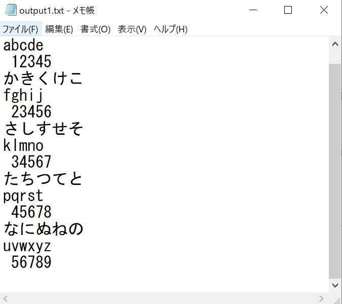 f:id:yshgs_elec:20200812142236j:plain