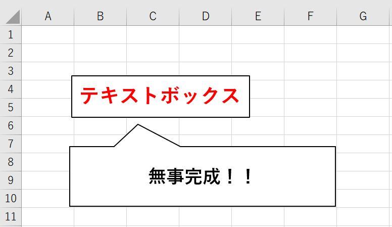 f:id:yshgs_elec:20210204192648j:plain