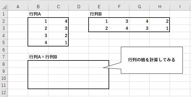 f:id:yshgs_elec:20210204203847j:plain