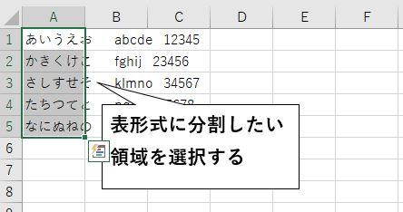 f:id:yshgs_elec:20210204204343j:plain