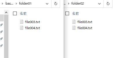 f:id:yshgs_elec:20210204214915j:plain