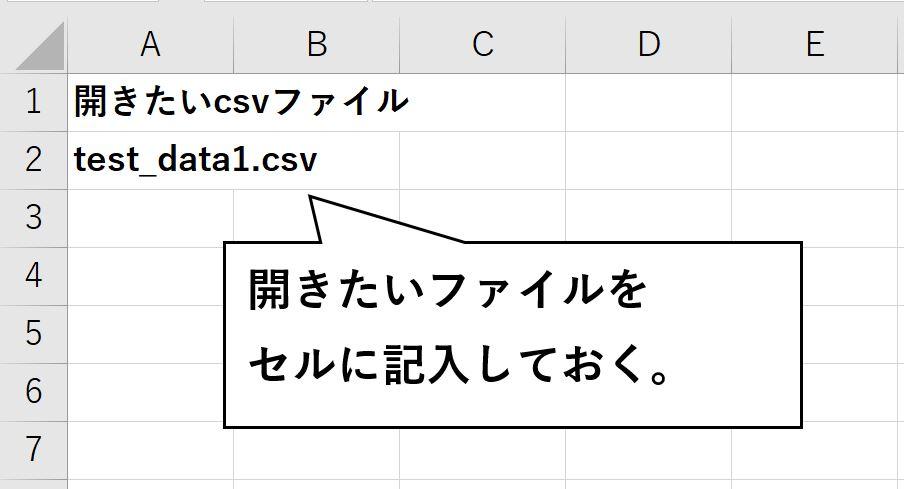 f:id:yshgs_elec:20210208212429j:plain