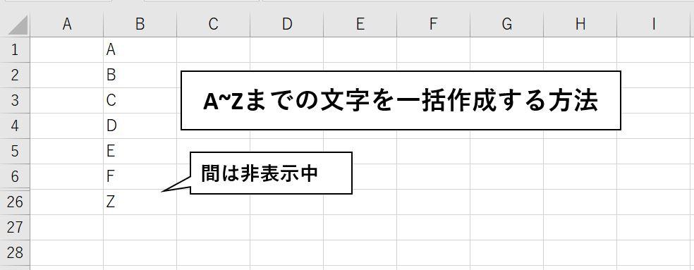 f:id:yshgs_elec:20210218214420j:plain