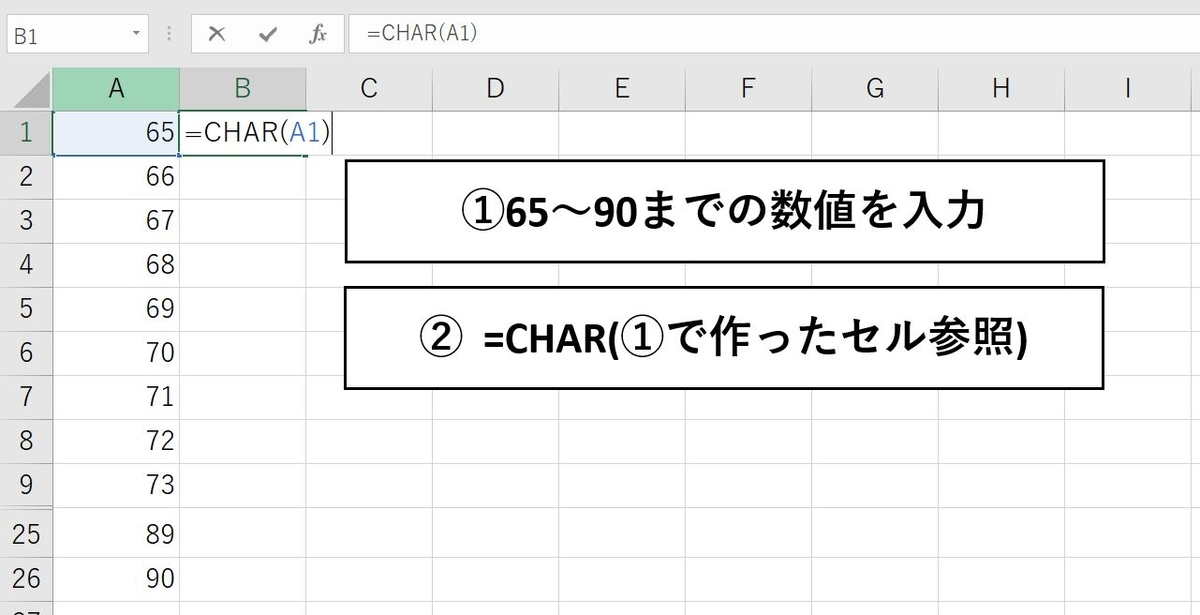 f:id:yshgs_elec:20210218215205j:plain