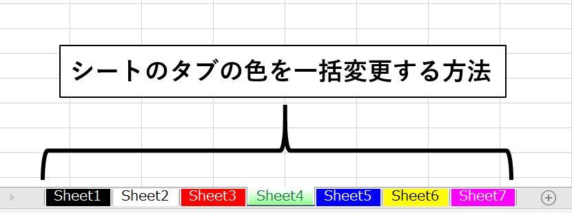 f:id:yshgs_elec:20210220163058j:plain
