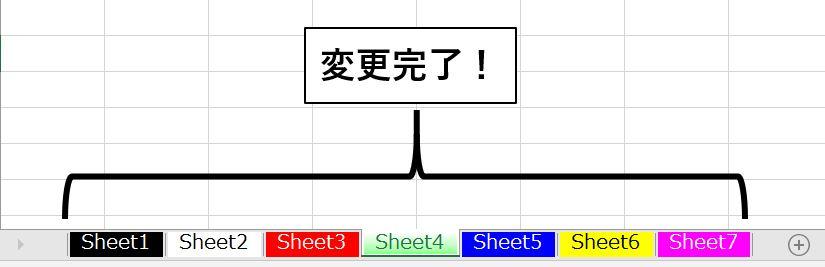 f:id:yshgs_elec:20210220163545j:plain