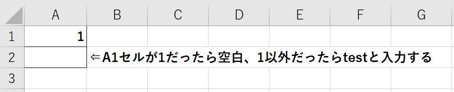 f:id:yshgs_elec:20210221205723j:plain