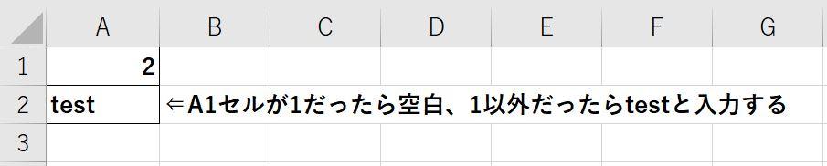 f:id:yshgs_elec:20210221215709j:plain