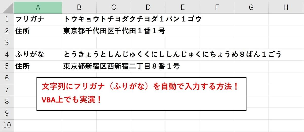 f:id:yshgs_elec:20210328210934j:plain