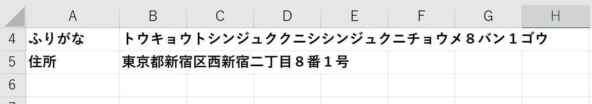 f:id:yshgs_elec:20210328211514j:plain
