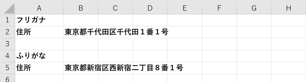 f:id:yshgs_elec:20210328212732j:plain