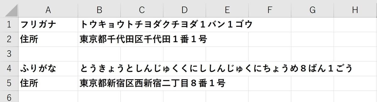 f:id:yshgs_elec:20210328212743j:plain