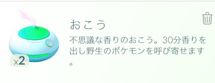 f:id:yshinano:20160722225709p:plain