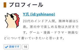 f:id:yshinano:20160805130046p:plain