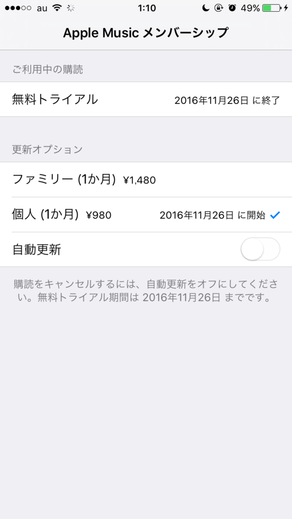 f:id:yshinano:20160827134545p:plain