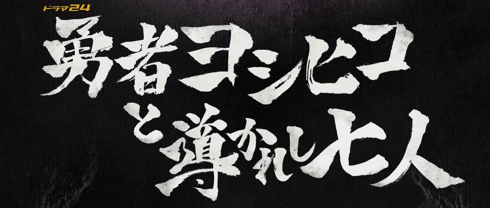 f:id:yshinano:20160914135822p:plain