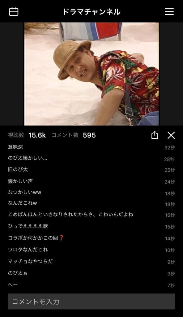 f:id:yshinano:20170404125337j:plain
