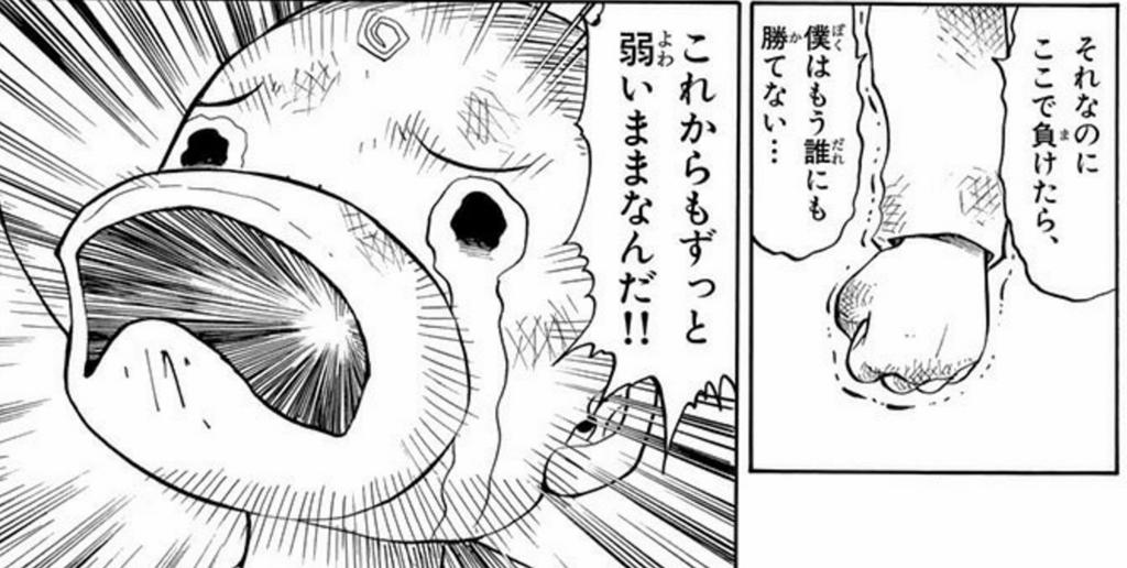 f:id:yshinano:20170508004439j:plain