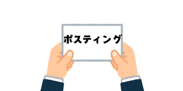 f:id:yshinano:20171211210457p:plain