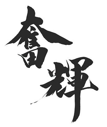 f:id:yshinano:20180113231317p:plain