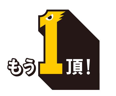 f:id:yshinano:20180113235831p:plain