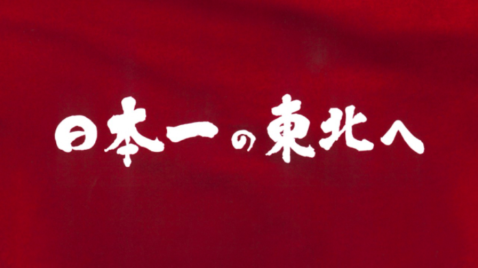 f:id:yshinano:20180129120522p:plain