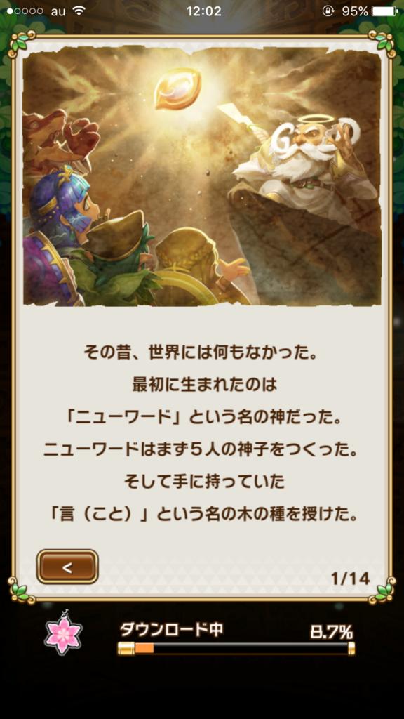 f:id:yshinano:20180208135706p:plain