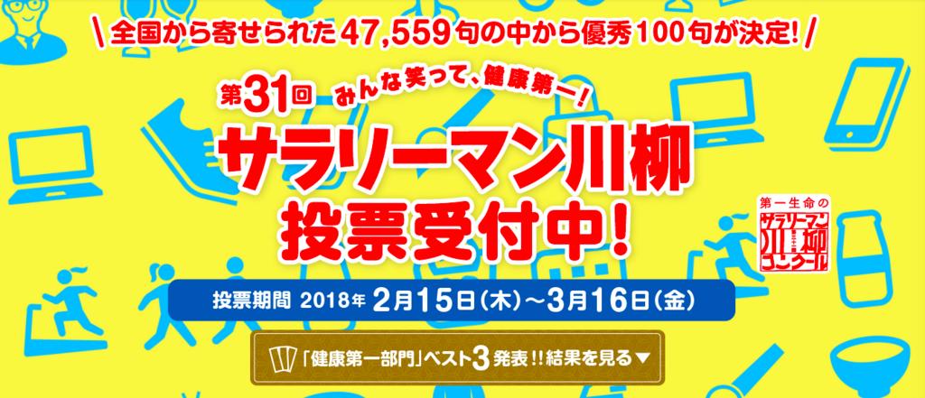 f:id:yshinano:20180215143640p:plain