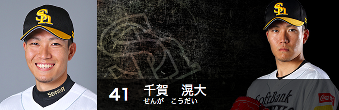 f:id:yshinano:20180220115849p:plain