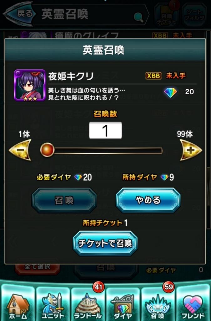 f:id:yshinano:20180222213334j:plain
