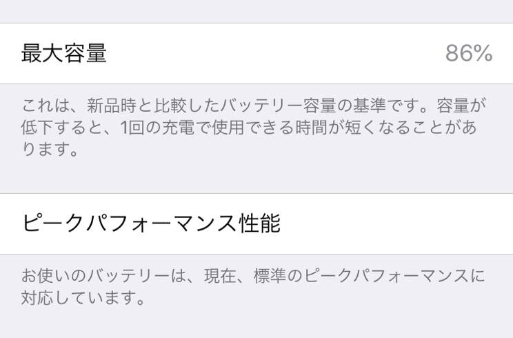 f:id:yshinano:20180330123424j:plain