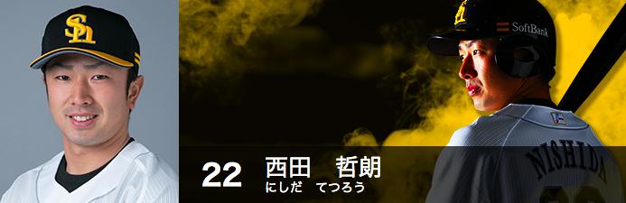 f:id:yshinano:20180404120824p:plain