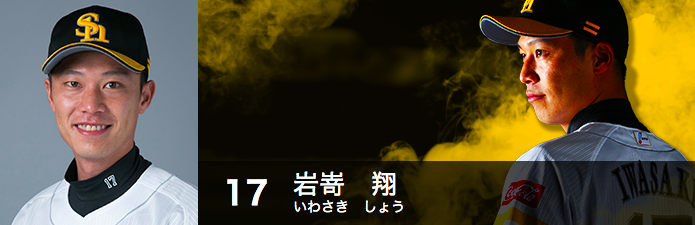 f:id:yshinano:20180406121554p:plain