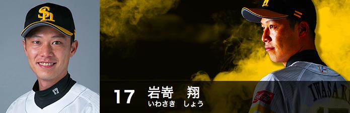 f:id:yshinano:20180409101447p:plain