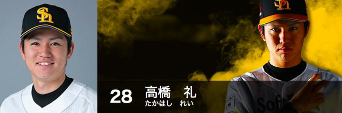 f:id:yshinano:20180409155847p:plain