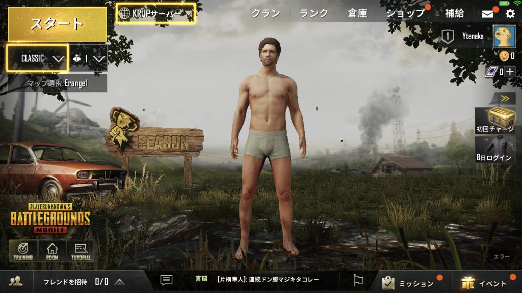 f:id:yshinano:20180516092232p:plain