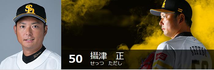 f:id:yshinano:20180520162922p:plain