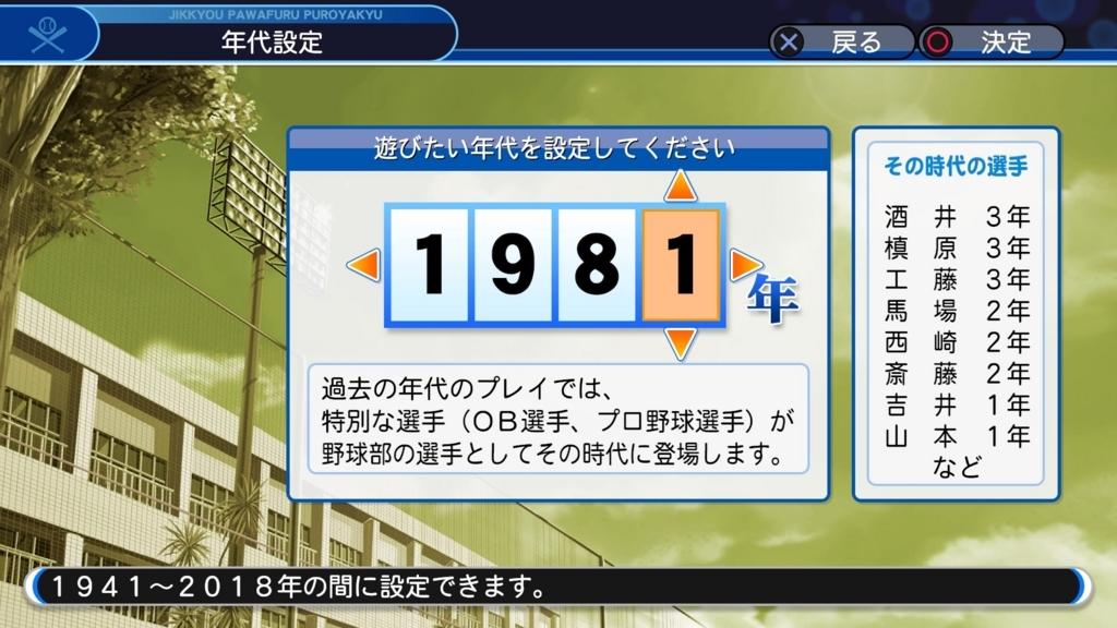 f:id:yshinano:20180523142235j:plain