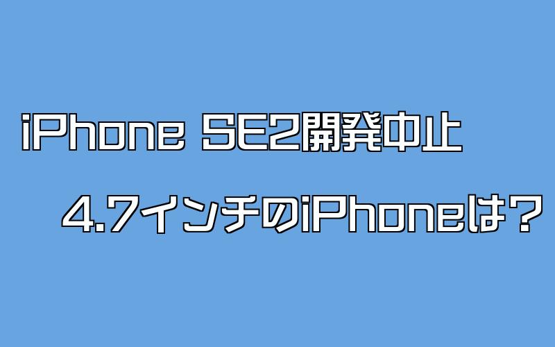 f:id:yshinano:20180619180011p:plain