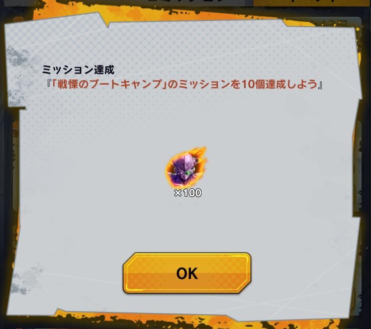 f:id:yshinano:20180627170145j:plain