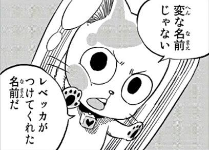 f:id:yshinano:20180704152217j:plain